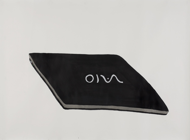 Piero Golia
