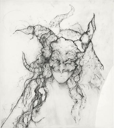 Kathryn Garcia