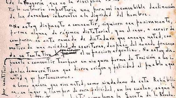 JORGES LUIS BORGES <I>UNIQUE BOOKS AND MANUSCRIPT</I>