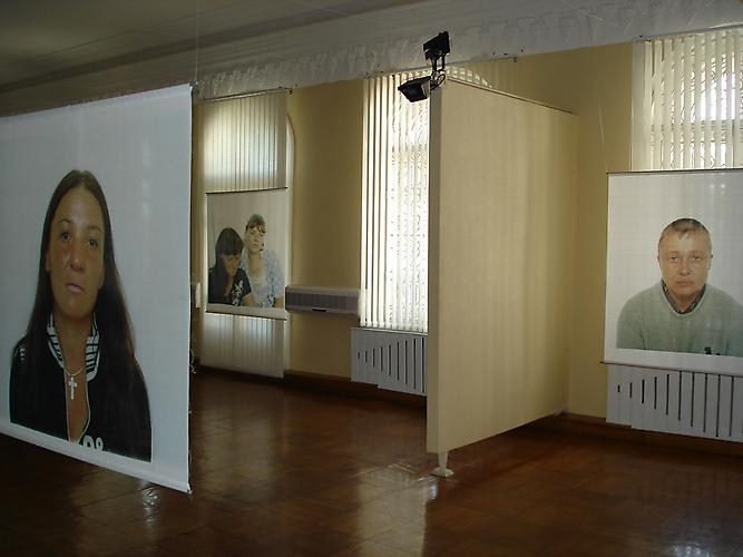 OLGA CHAGAOUTDINOVA | THE ZONE | INSTALLATION VIEW | FAR EAST MUSEUM OF FINE ART | KHABAROVSK, RUSSIA | 2006