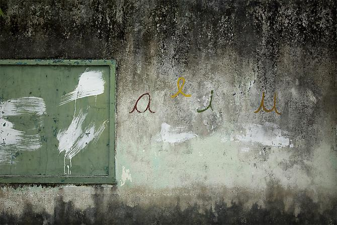 "La ""O"" , 2010, C-prints, 33.5 x 50 inches"