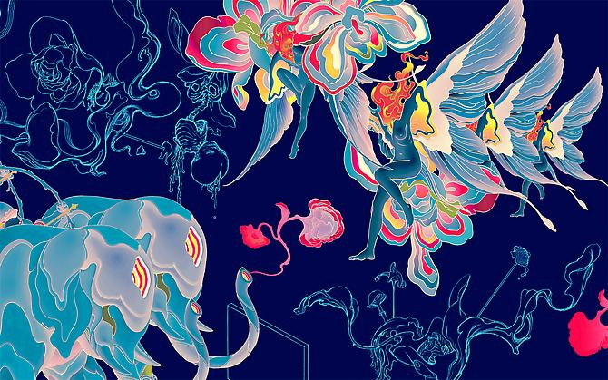 JAMES JEAN Lotus War Night, 2011
