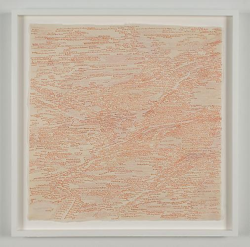 Annabel Daou, Repaired Landscape: Last Year, 2009 Pen and repair tape on handmade paper, 17 x 17 inches