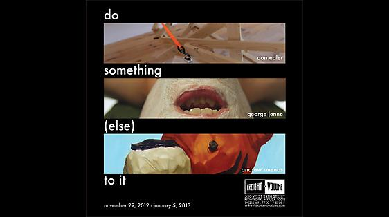 <i>DO SOMETHING (ELSE) TO IT</i>