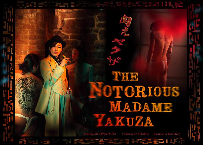 The Notorious Madame Yakuza  O Zhang, 2011 C-Type Photograph  35 x 26 inches