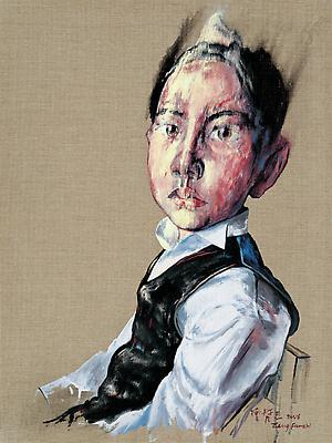 """Zeng Fanzhi, """"Portrait 08-12-2""""  2008 Oil on canvas 23 7/8 x 19 7/8 inches (60.7 x 50.5 cm) Image"""