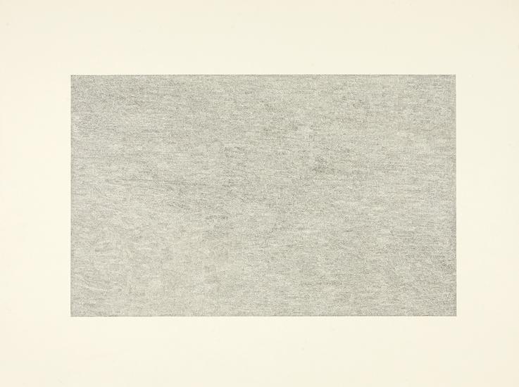 "Jacob El Hanani, ""Horizontal Line NOF"", 1998 Ink on paper, 22 x 30 inches Art © Jacob El Hanani"