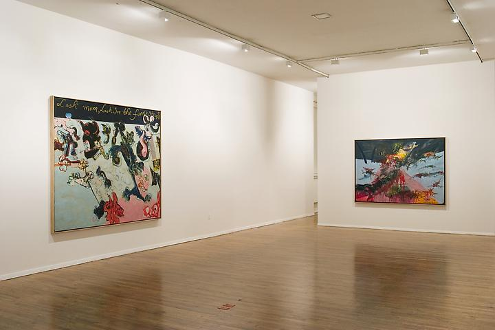 MoMA PS1 (2007) Installation view
