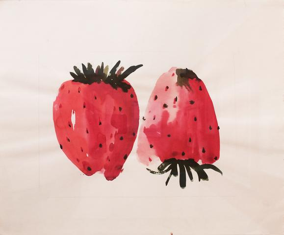 "Untitled, from the ""Fruits"" series (n.d.) Watercolor on paper 13.88h x 16.88w in (35.3h x 42.9w cm)"