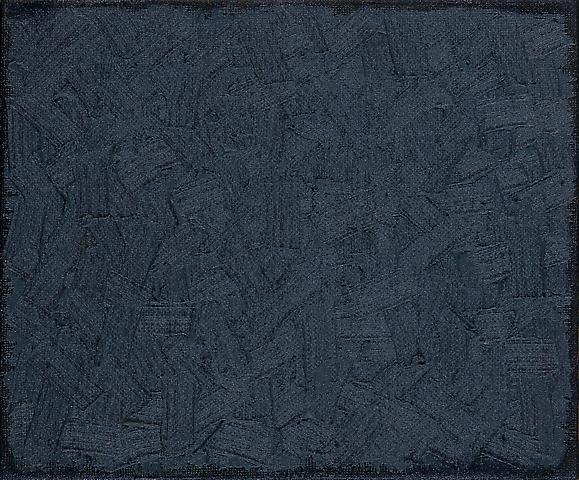 Ha Chong-hyun Conjunction 97 - 102 (1997) Oil on hemp cloth; 24h x 28.7w in (61h x 72.9w cm)