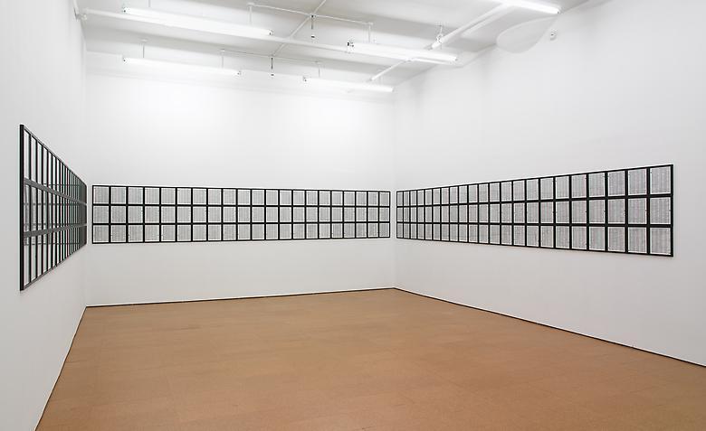 Memorial (195 parts) (2009) Pigment print; 11.75h x 9.5w in (29.85h x 24.13w cm)(each) Installation view, Alexander Gray Associates, 2010