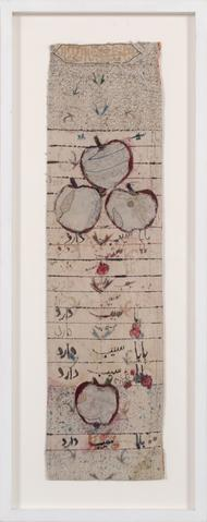Siah Armajani, Father has an Apple (1958) Watercolor and ink on cloth 28.3h x 7.5w in (71.9h x 19.1w cm)
