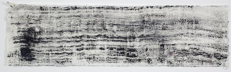 Syntax #1 (2010) Dry pigment on rice paper 6.75h x 24.5w in (17.15h x 62.23w cm)