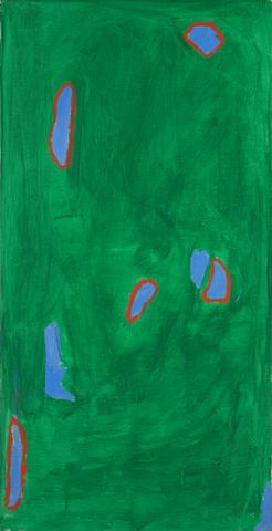 The Grass and the Wine (1980) Acrylic on canvas 44.25h x 23w in (112.4h x 58.4w cm)