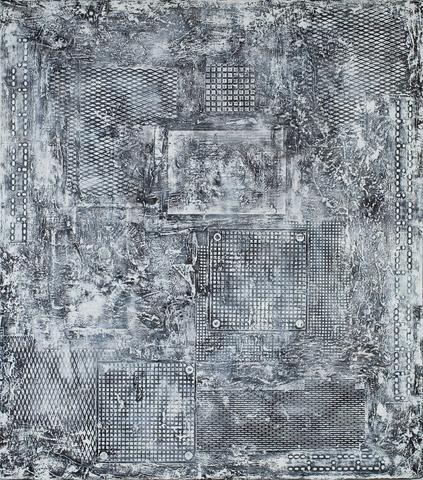 Garden In Bessemer (1986) Acrylic on canvas 58h x 52w in (147.3h x 132.1w cm)