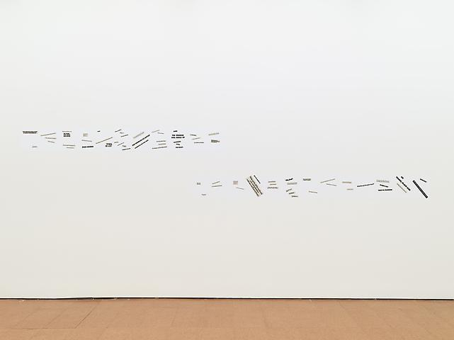 Broken Spaces: Cut, Mark, and Gesture Installation view, Alexander Gray Associates (2013)