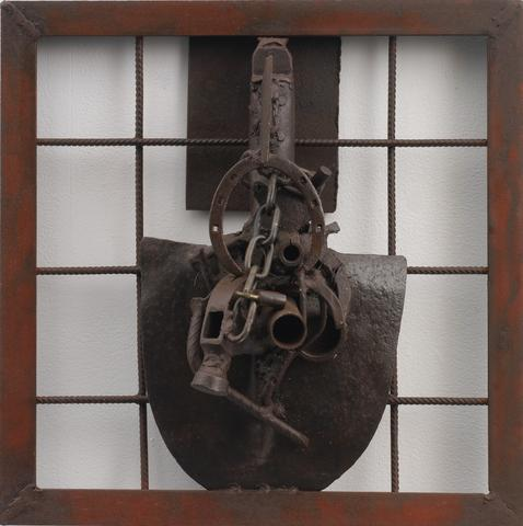 Ginau Tabaski (2006)<br>Welded steel<br>19.88h x 19.75w x 7.75d in (50.5h x 50.17w x 19.68d cm)