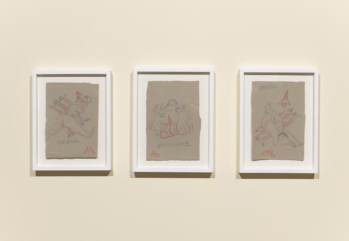 Sergei Eisenstein, installation view, Alexander Gray Associates, New York (2017)