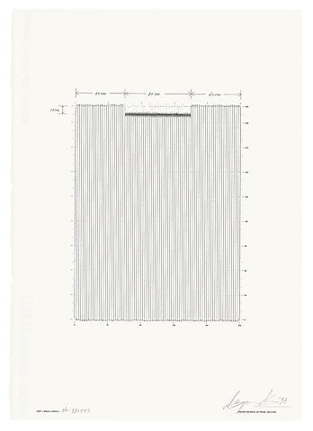 Park Seo-bo Ecriture No. 980703 (1998) Litho crayon, pencil, and correction fluid pen; 19.8h x 14w in (50.3h x 35.6w cm)