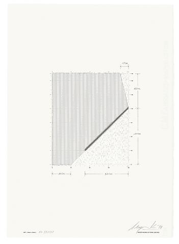 Park Seo-bo Ecriture No. 981130 (1998) Litho crayon, pencil, and correction fluid pen; 19.8h x 14w in (50.3h x 35.6w cm)