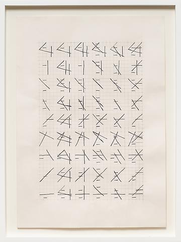 Hassan Sharif; Lines No 1 (2012) Graphite on paper 23.39h x 16.54w in (59.41h x 42.01w cm)