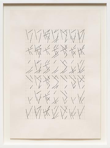 Hassan Sharif; Lines No 2 (2012) Graphite on paper 23.39h x 16.54w in (59.41h x 42.01w cm)