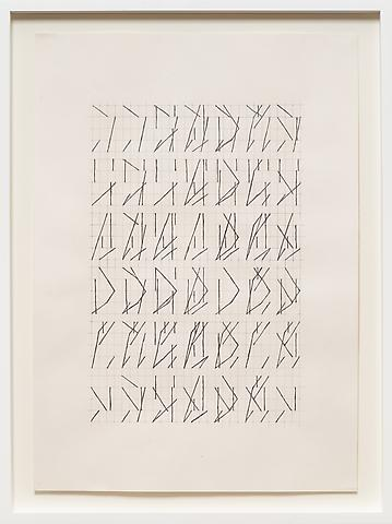 Hassan Sharif; Lines No 3 (2012) Graphite on paper 23.39h x 16.54w in (59.41h x 42.01w cm)
