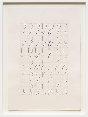 Hassan Sharif; Lines No 7 (2012) Graphite on paper 23.39h x 16.54w in (59.41h x 42.01w cm)
