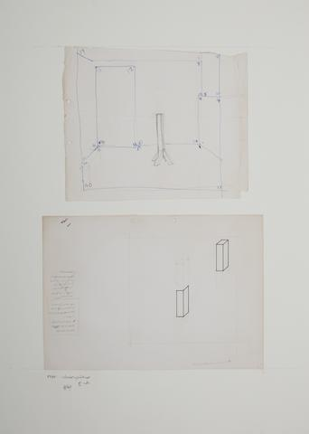 Wooden Column (1985) Mixed media on mounting board (Installation in 9 parts) 33h x 23.4w in (84h x 59.5w cm)