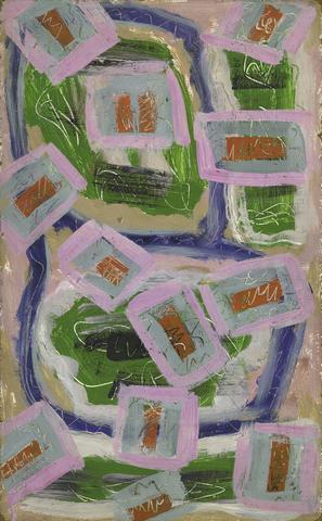 Untitled (c. 1950) Acrylic on panel 16h x 10w in (40.6h x 25.4w cm)