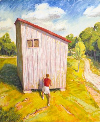 Shadow Box (1991) Oil On Canvas 44h x 30.25w in (111.8h x 76.8w cm)