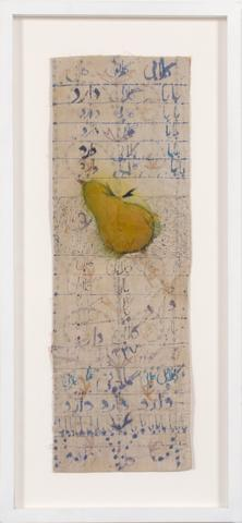 Siah Armajani, Father has a Pear (1958) Watercolor and ink on cloth 22.5h x 7.5w in (57.2h x 19.1w cm)