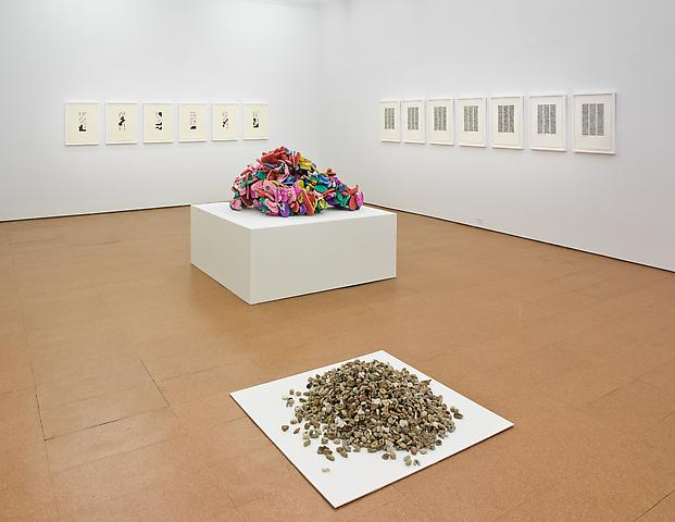 Hassan Sharif Installation view, Alexander Gray Associates (2012)