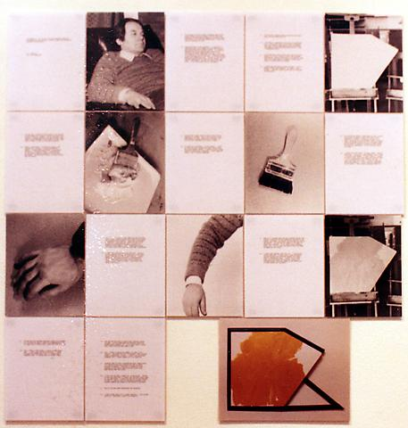 Painting Under Hypnosis  (1980) 8 photographs and 10 texts on paper, laminated 10.6h x 8.7w in (26.92h x 22.1w cm)