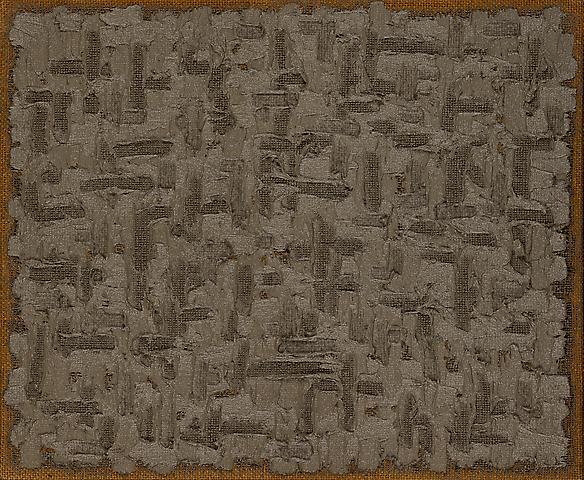 Ha Chong-hyun Conjunction 97 – 114 (1997) Oil on hemp cloth; 24h x 28.7w in (61h x 72.9w cm)