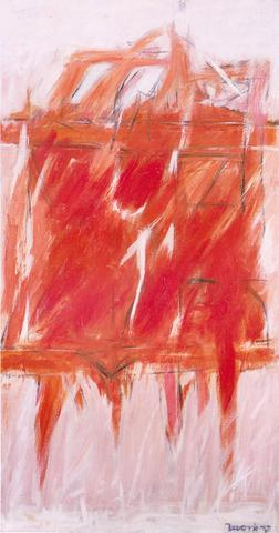 Duo II (1956) Oil on canvas  81h x 42w in (205.7h x 106.7w cm) Collection of the Whitney Museum of American Art