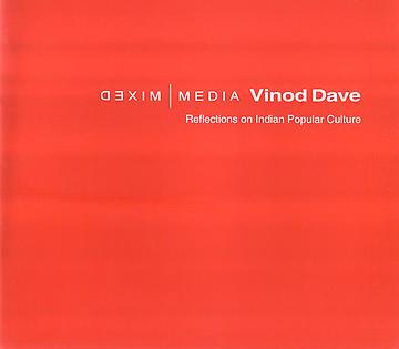 Vinod Dave
