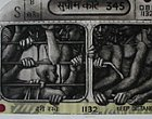 Anupam Sud Thumbnail