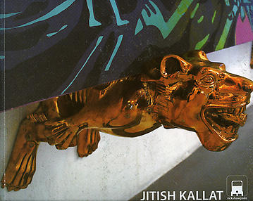 Jitish Kallat