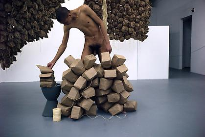WILMER WILSON IV