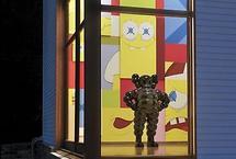 KAWS: The Aldrich Contemporary Art Museum