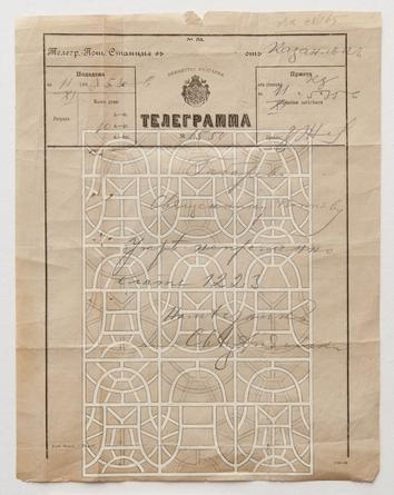DOUGLAS NAVARRA Untitled (Telegram), 2010 Gouache, pencil & ink on found paper 12 x 9 1/2 inches SGI2700