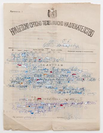 DOUGLAS NAVARRA Untitled (Telegram), 2010 Gouache, pencil & ink on found paper 10 3/4 x 8 inches SGI2701