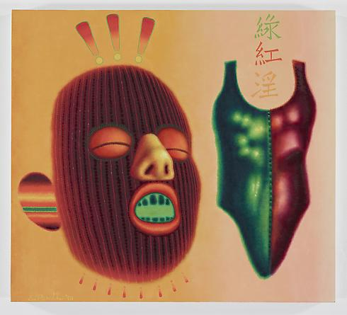 ED PASCHKE Green Red Spring, 1998 Oil on linen 36 x 40 inches