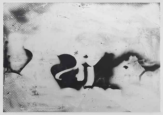 DISintegration, 2012 Acrylic spray paint on canvas 50 x 72 inches GLG2213