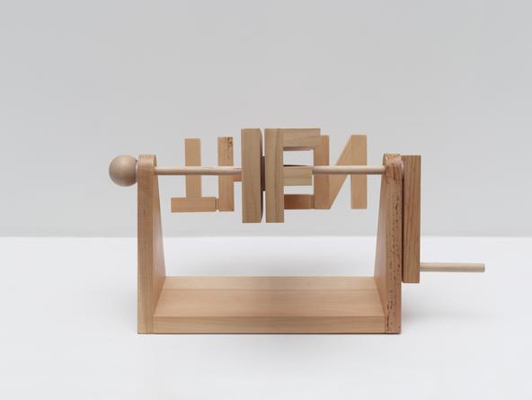 Thinking Machine, 2010 Wood 9 x 17 x 10 1/2 inches Edition of 12 SGI2424
