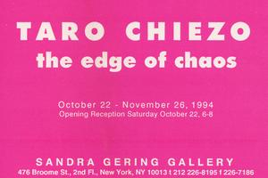 taro chiezo: the edge of chaos