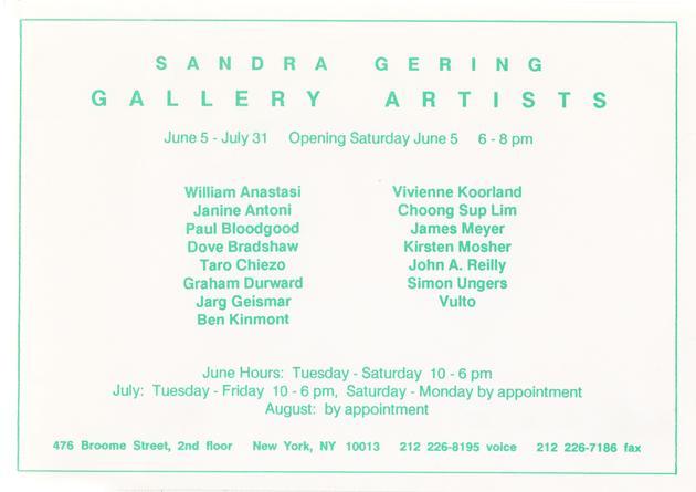 Sandra Gering Inc.