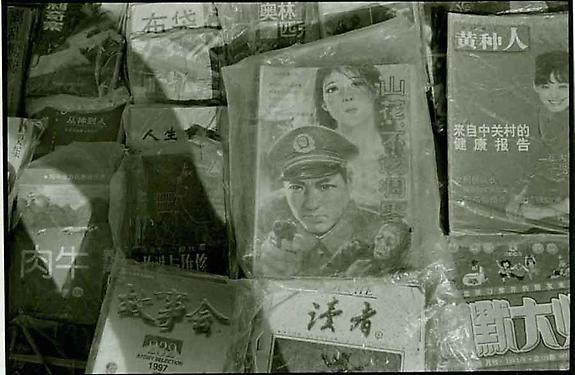 China, 2005