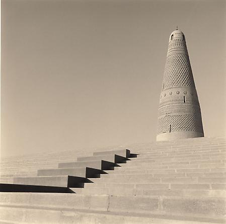 Emin Minaret, 2001